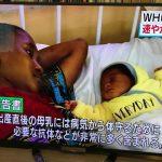 WHO発表「出産後の授乳は2時間以上経過で死亡率上がる」(1時間以内に母乳を与えられた赤ちゃんと比べて)
