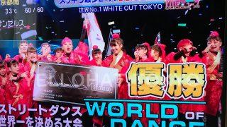 スッキリでWHITE OUT TOKYOを見て子供をダンススクールに入れたくなった!ホワイトアウトトーキョーの動画も。