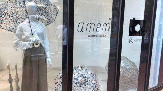 ameme梅田店の傘が可愛いから子供と写真いっぱい撮ってもうた!レイングッズが揃うアーバンリサーチの雨具専門店。