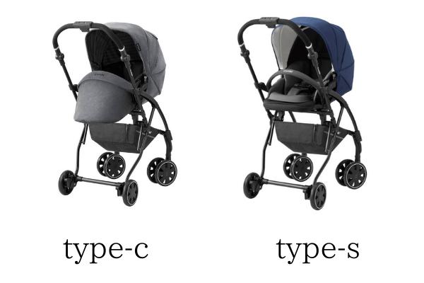 コンビAtto type-c type-s 比較 機種