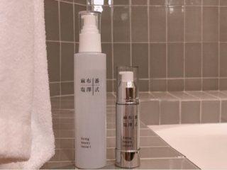 麻布十番塩澤式の美容乳液&美容水